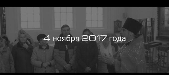 Празднование Казанской иконе Божией Матери. Способность русского народа к объединению.